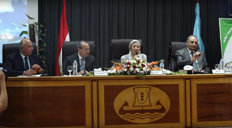 جلسة الحوار المجتمعى – محافظة كفر الشيخ