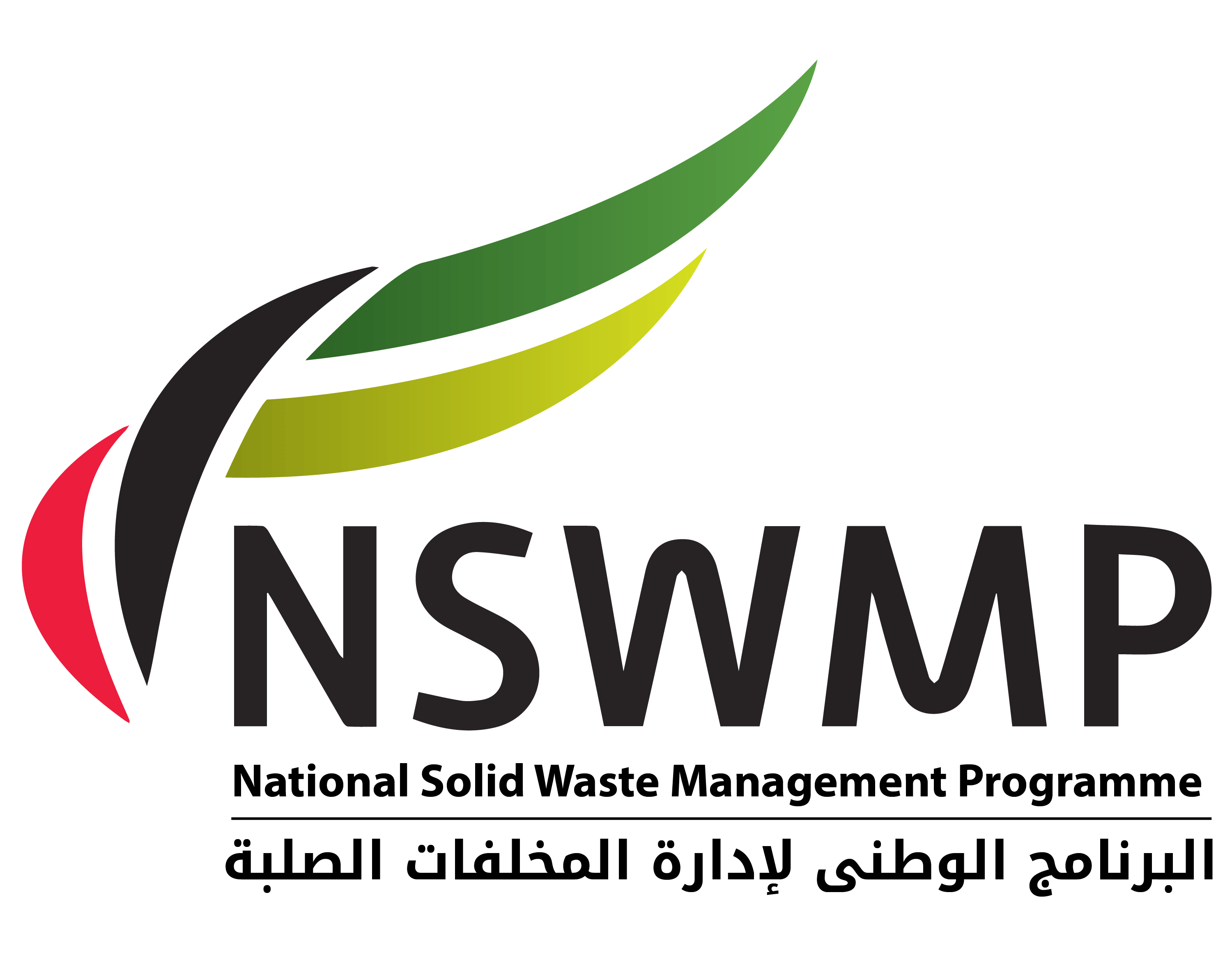 NSWMP – National Solid Waste Management Programme